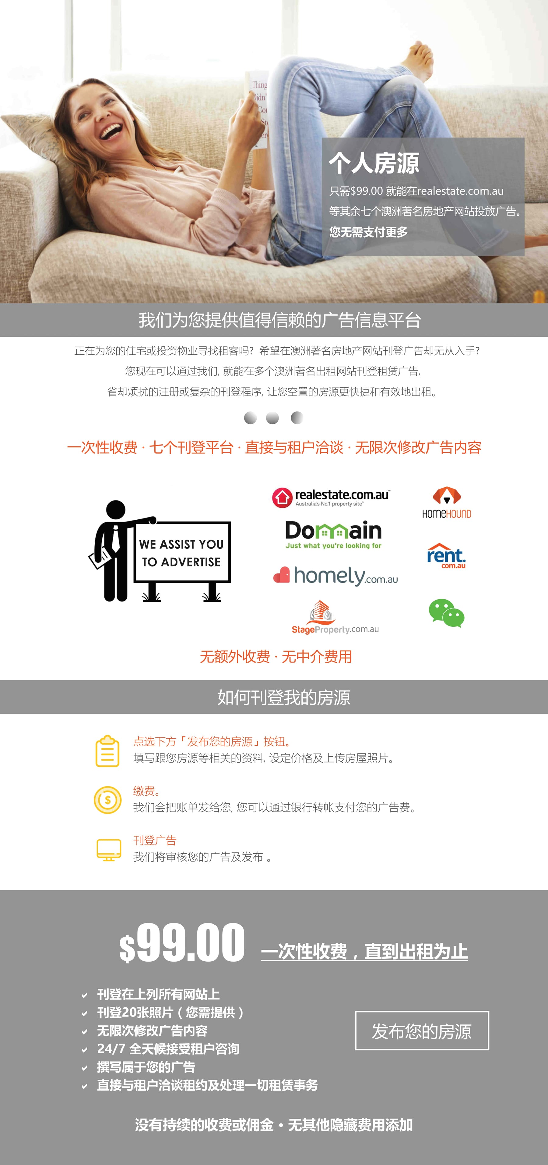 Private-Leasing-Chinese-min